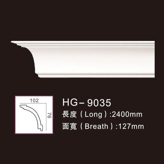 Manufacturer for Colonial Crown Moulding - Plain Cornices Mouldings-HG-9035 – HUAGE DECORATIVE