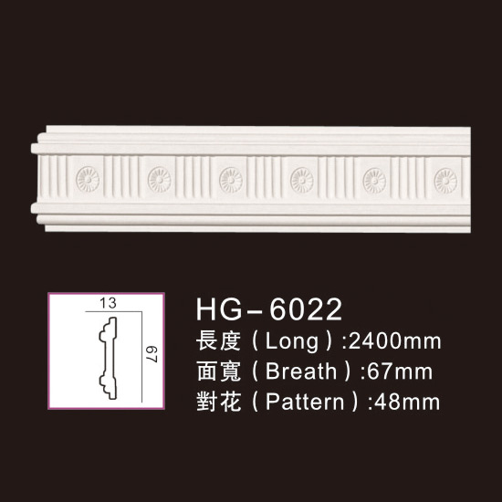 Factory Cheap Hot Plain Cornice Moulding - Carving Chair Rails1-HG-6022 – HUAGE DECORATIVE