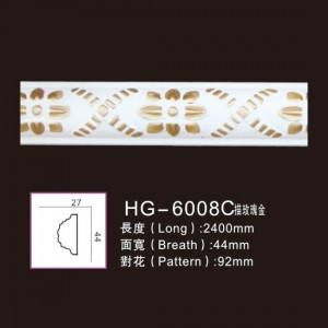 Effect Of Line Plate-HG-6008C outline in rose gold