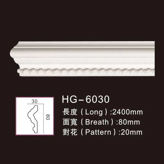 2019 China New Design Decorative Polyurethane Crown Moulding - Carving Chair Rails1-HG-6030 – HUAGE DECORATIVE