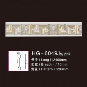 Reliable Supplier Flat Ceiling Medallions -