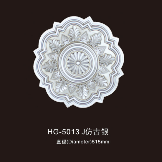 OEM China Polyurethane Chair Rail Moulding - Ceiling Mouldings-HG-5013J Antique silver – HUAGE DECORATIVE