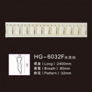Newly Arrival Pu Polyurethane Cornice Mouldings - Effect Of Line Plate1-HG-6032F Water Whitening – HUAGE DECORATIVE