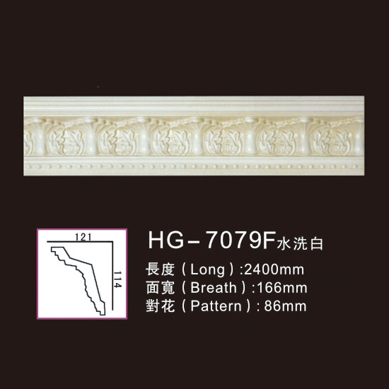 Manufacturer for Marble Column Capital - Effect Of Line Plate-HG-7079F water white – HUAGE DECORATIVE