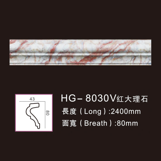2019 Good Quality PU Pain Moulding -