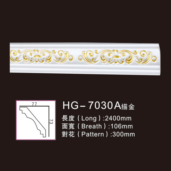 Excellent quality Pu Crown Cornice Moulding - Effect Of Line Plate-HG-7030A outline in gold – HUAGE DECORATIVE