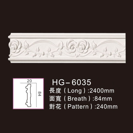 Good Wholesale Vendors Plaster Crown Moulding - Carving Chair Rails1-HG-6035 – HUAGE DECORATIVE