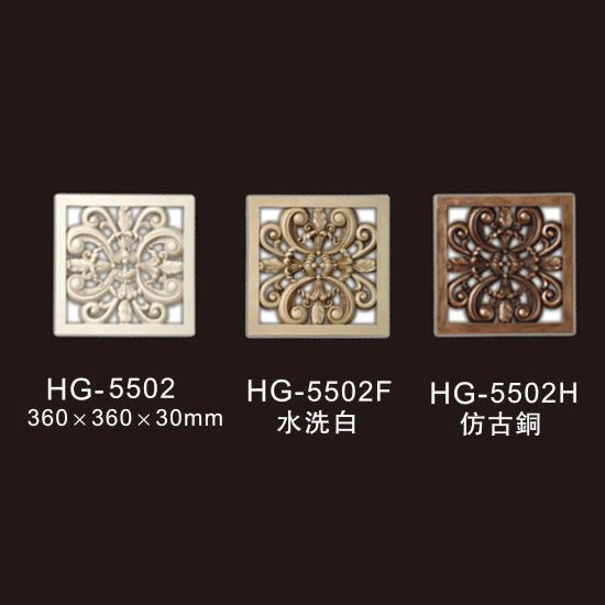 China wholesale Customized Own Logo Medallion - Center Hollow Mouldings-HG-5502 – HUAGE DECORATIVE Featured Image