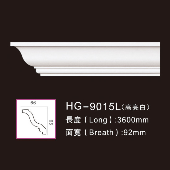 Manufacturing Companies for Pu Foam Corbel Molding - PU-HG-9015 highlight white – HUAGE DECORATIVE