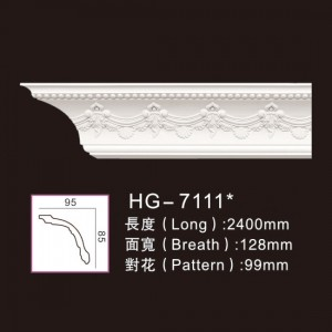 OEM Manufacturer Ceiling Crown Moulding - Carving Cornice Mouldings-HG7111 – HUAGE DECORATIVE