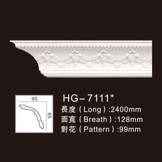 OEM Manufacturer Ceiling Crown Moulding - Carving Cornice Mouldings-HG7111 – HUAGE DECORATIVE detail pictures