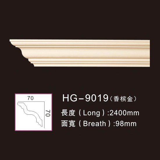 Cheap PriceList for Pu Polyurethane Plain Panel Mouldings - PU-HG-9019 champagne gold – HUAGE DECORATIVE