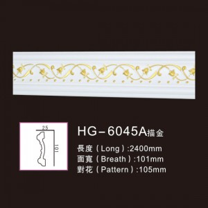 Effect Of Line Plate-HG-6045A outline in gold