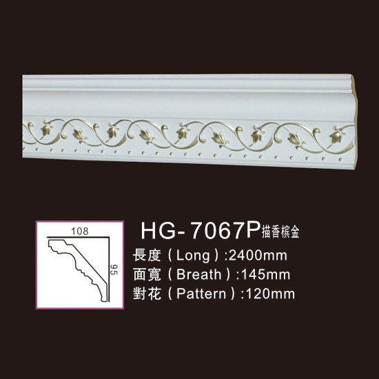 Good Quality Crown Moulding - Effect Of Line Plate1-HG-7067P Description of Champagne Gold – HUAGE DECORATIVE