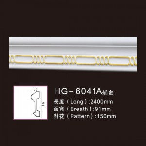 Effect Of Line Plate-HG-6041A outline in gold