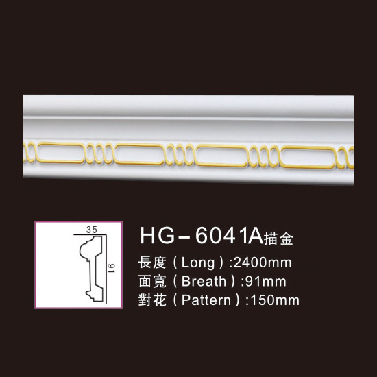 Effect Of Line Plate-HG-6041A outline in gold Featured Image