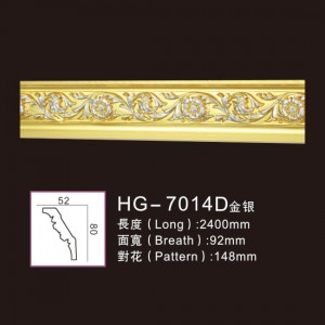 Effect Of Line Plate-HG-7014D gold silver