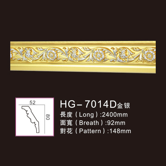Effect Of Line Plate-HG-7014D gold silver Featured Image