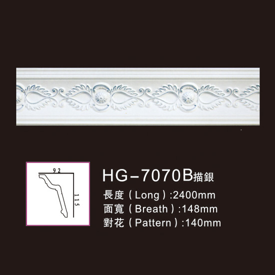 OEM Supply Gypsum Cornice - Effect Of Line Plate-HG-7070B outline in silver – HUAGE DECORATIVE