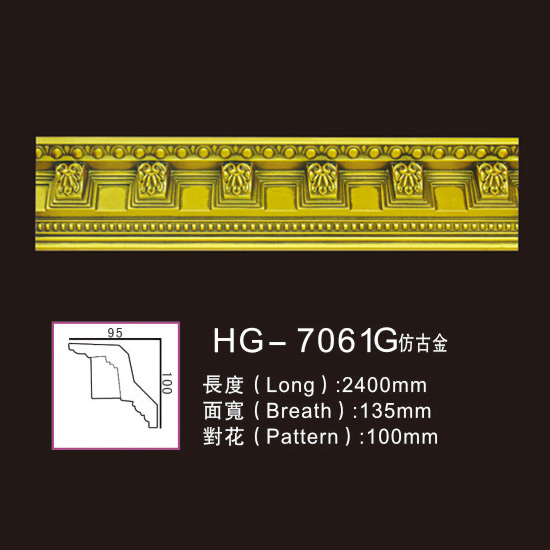 Ordinary Discount Concrete Columns Mold - Effect Of Line Plate1-HG-7061G Antique Gold – HUAGE DECORATIVE