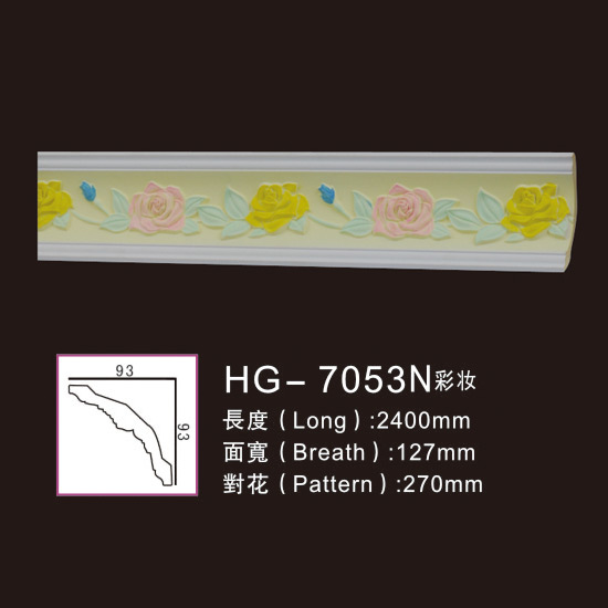 Manufactur standard PU Pain Moulding - Effect Of Line Plate1-HG-7053N Make-up – HUAGE DECORATIVE