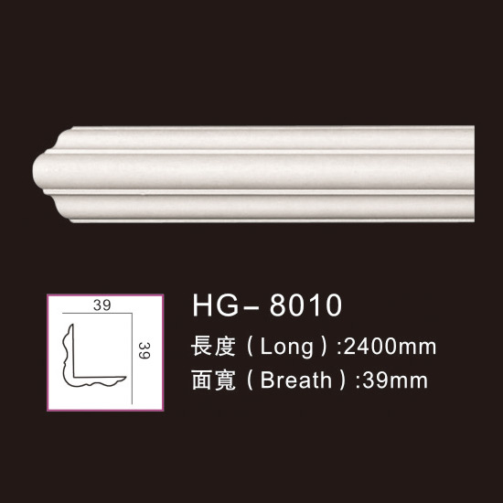 Ordinary Discount Crown Moulding Manufacturers - Plain Mouldings-HG-8010 – HUAGE DECORATIVE