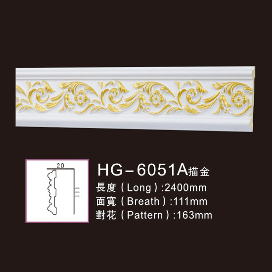 Wholesale Dealers of Beams Veneers For Construction - Effect Of Line Plate-HG-6051A outline in gold – HUAGE DECORATIVE