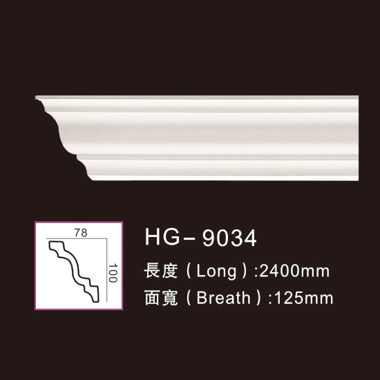 China wholesale Crown Moulding Ceiling - Plain Cornices Mouldings-HG-9034 – HUAGE DECORATIVE