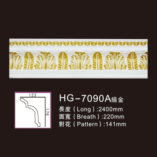 Wholesale Discount Eva Warning Column -