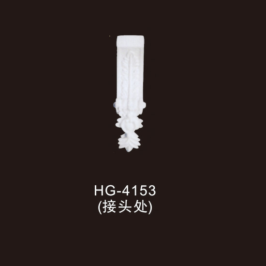 Manufacturing Companies for Personalized Medallion - Beautiful Lamp Plate-HG-4153 – HUAGE DECORATIVE