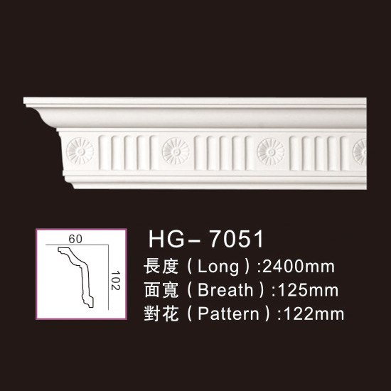 Factory directly supply Gypsum Crown Moulding - Carving Cornice Mouldings-HG7051 – HUAGE DECORATIVE