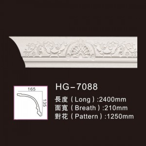 Carving Cornice Mouldings-HG7088