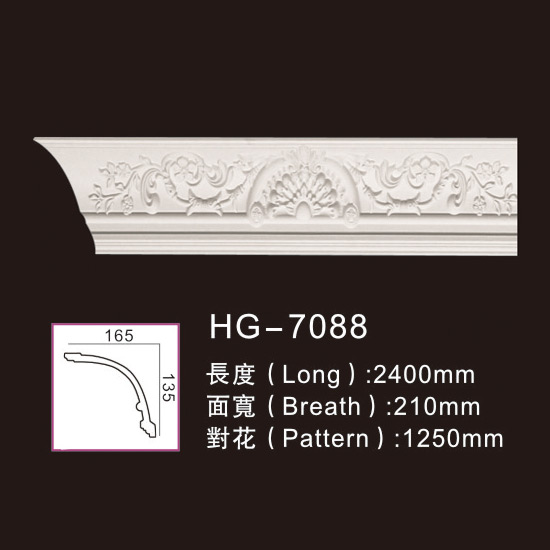 Online Exporter Pu Crown Cornices Moulding - Carving Cornice Mouldings-HG7088 – HUAGE DECORATIVE