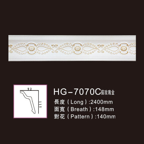 Wholesale Discount Polyurethane Fireplace Frame - Effect Of Line Plate-HG-7070C outline in rose gold – HUAGE DECORATIVE
