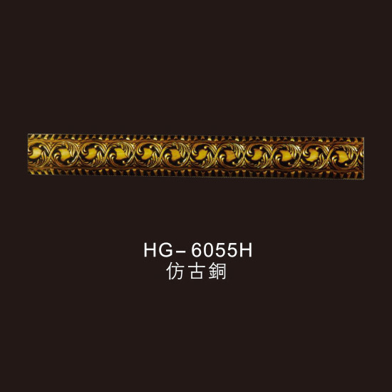 Ordinary Discount Simple Fireplace Mantel - Carving Chair Rails-HG-6055H – HUAGE DECORATIVE Featured Image