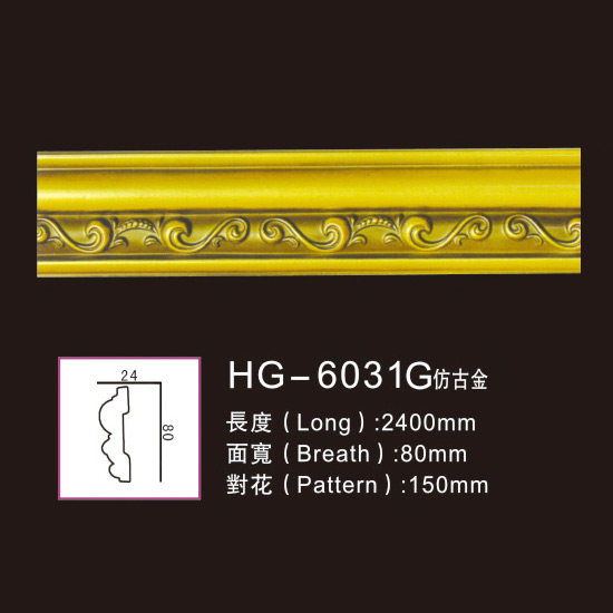 Ordinary Discount Promotional Pu Medallions -