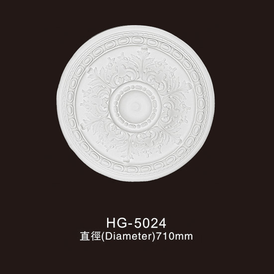 Ceiling Mouldings-HG-5024 Featured Image
