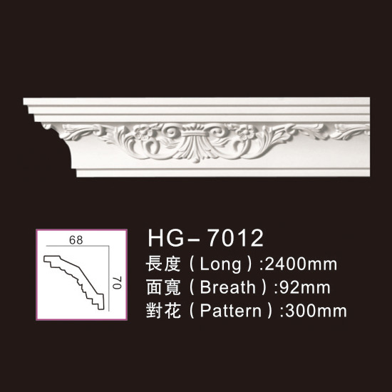 Best Price on Interior Polyurethane Moulding - Carving Cornice Mouldings-HG7012 – HUAGE DECORATIVE
