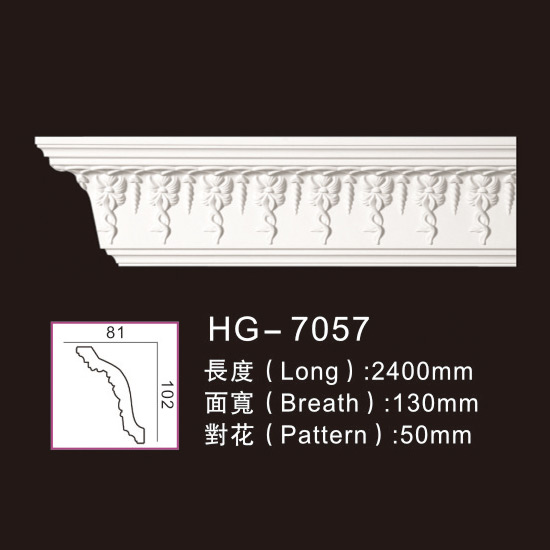 Factory wholesale Pu Polyurethane Cornice Mouldings - Carving Cornice Mouldings-HG7057 – HUAGE DECORATIVE