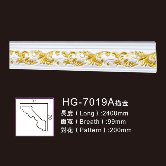 Free sample for Polyurethane Roofing Cornice Moulding - Effect Of Line Plate-HG-7019A outline in gold – HUAGE DECORATIVE