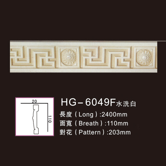 Fixed Competitive Price Stone Fireplace Mantel -