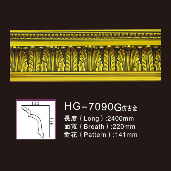 Factory made hot-sale Pvc Crown Moulding -