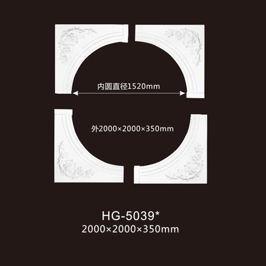 One of Hottest for Interior Decorative Polyurethane Moulding - Ceiling Mouldings-HG-5039 – HUAGE DECORATIVE