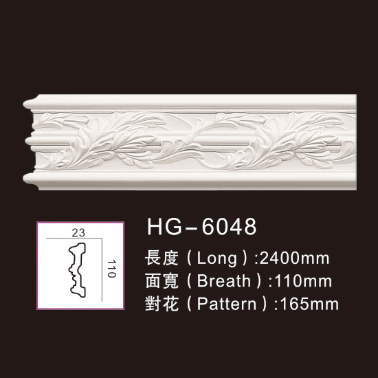 Factory Price For Gypsum Crown Moulding - Carving Chair Rails1-HG-6048 – HUAGE DECORATIVE