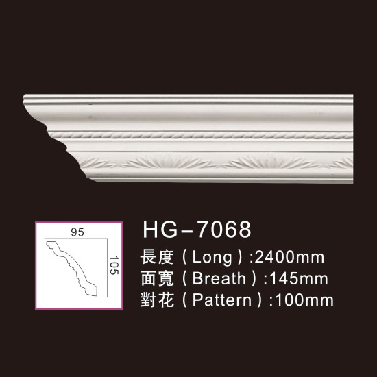 Bottom price Polyurethane Cornice Mouldings -