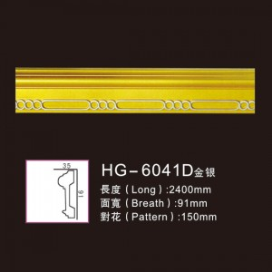 Effect Of Line Plate-HG-6041D gold silver