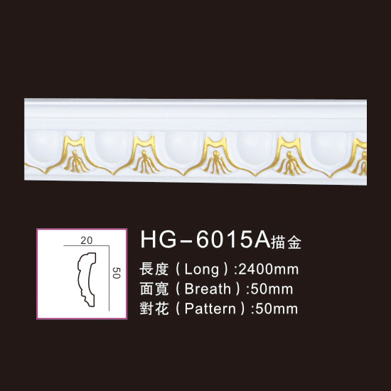 Cheapest Price Innovative Polyurethane Mouldings - Effect Of Line Plate-HG-6015A outline in gold – HUAGE DECORATIVE