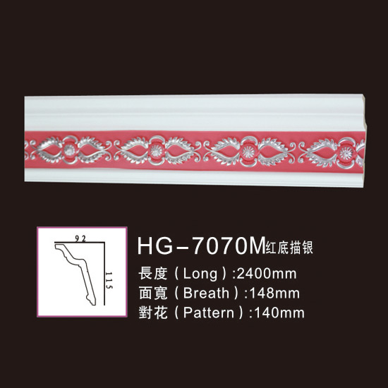 Factory Free sample Graduation Medallions - Effect Of Line Plate1-HG-7070M Red Bottom Silver Drawing – HUAGE DECORATIVE