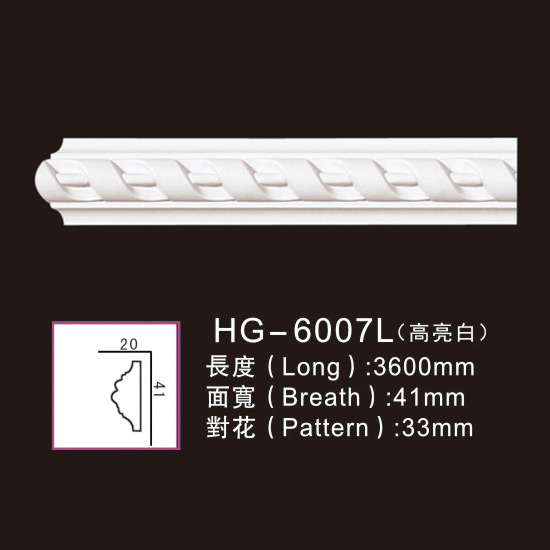 Chinese wholesale Hiking Stick Medallions - PU-HG-6007L highlight white – HUAGE DECORATIVE