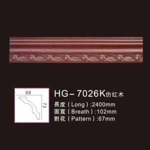 Effect Of Line Plate1-HG-7026K Imitation Mahogany